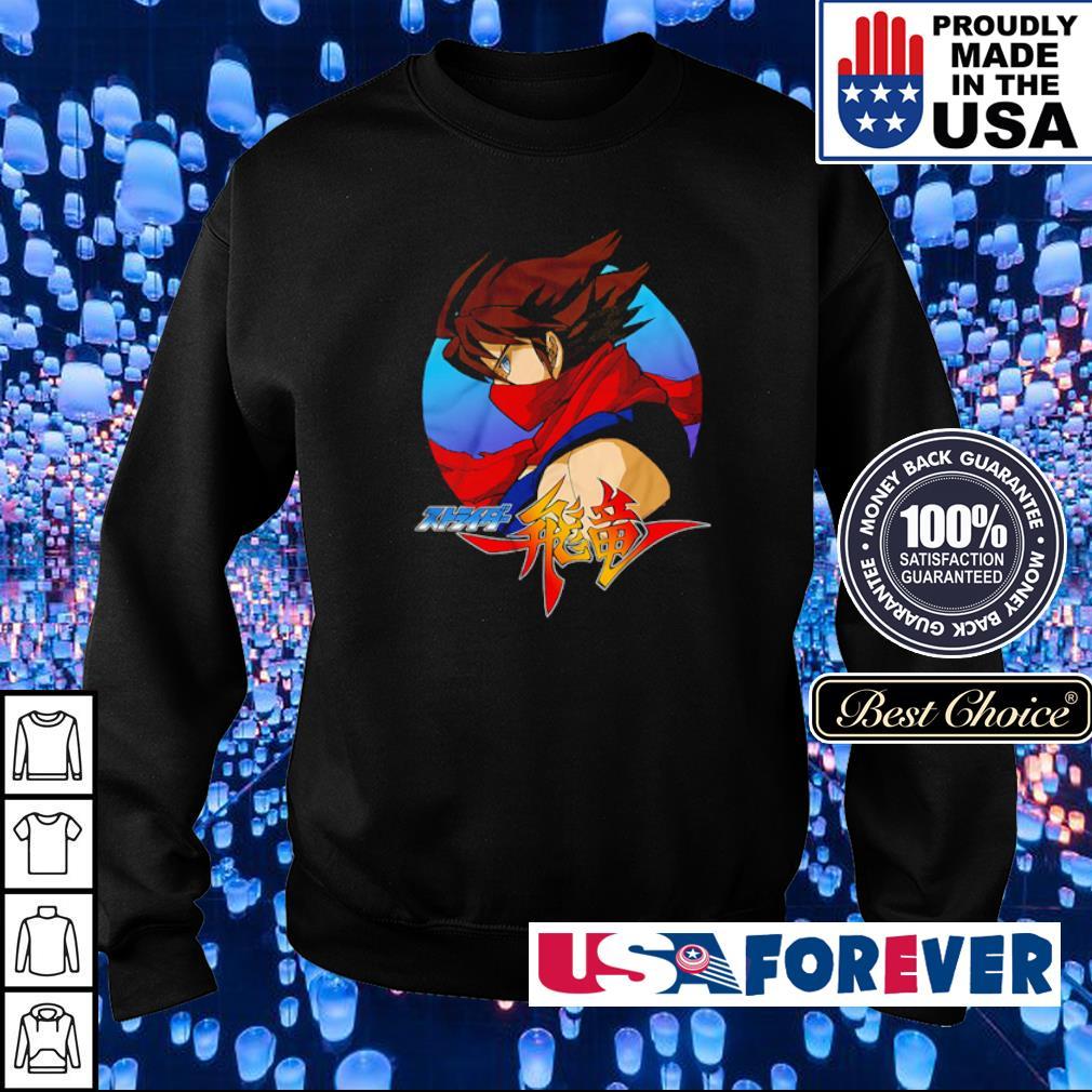 Awesome Cyber Ninja s sweater
