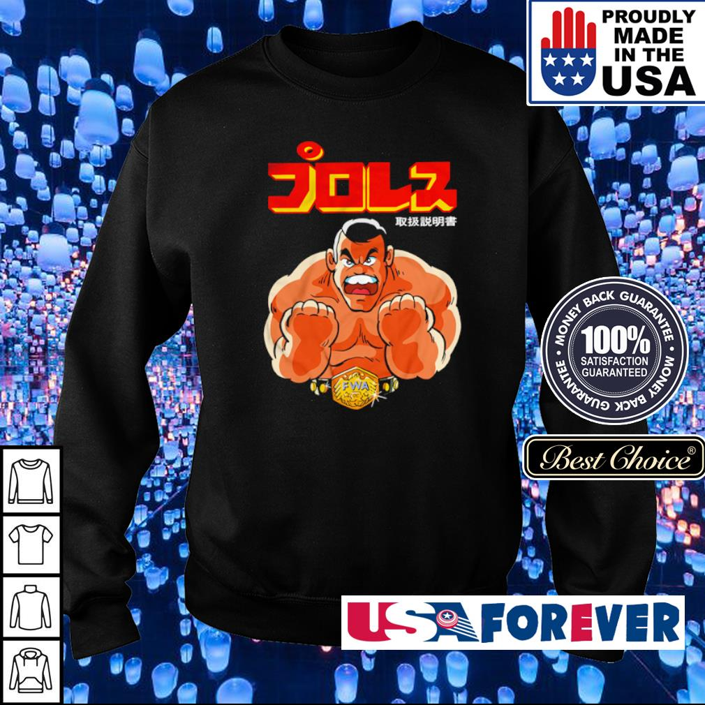 Pro Wrestling Fighter Hayabusa s sweater